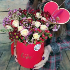 """Цветочный микс в боксе """"with love"""""""
